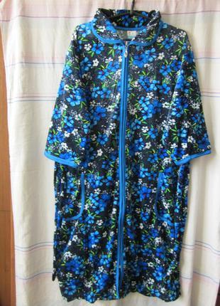Халаты женские больших размеров велюровые 60-68 размер
