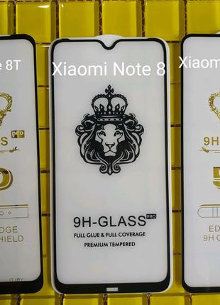Захисне скло стекло xiaomi redmi 8 8a note 8 8t  8 pro чехол