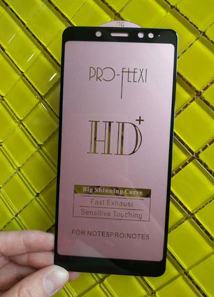 Захисне скло стекло Xiaomi Redmi Note 5, Note 6, Pro
