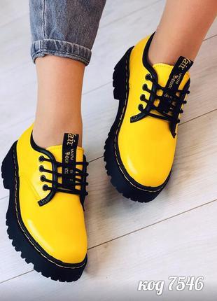 Броги на платформе туфли на шнуровке туфлі на високій підошві