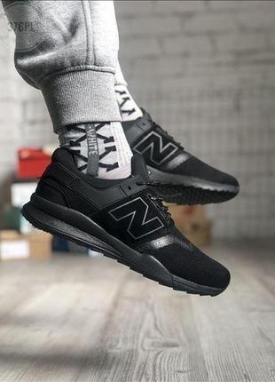 New balance 247 black
