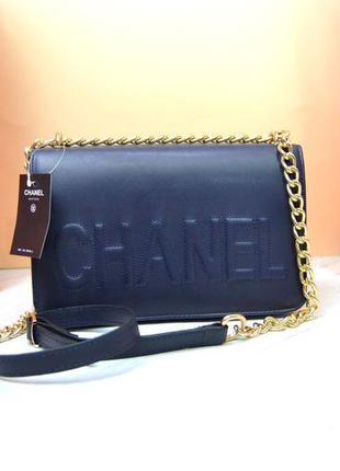 Женская сумка в ст.chanel шанель синий
