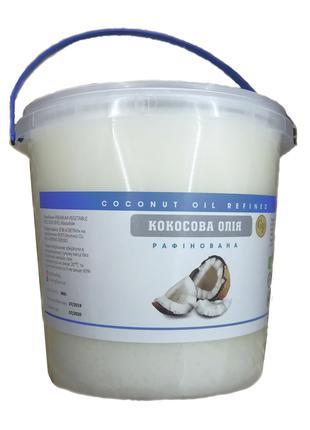 Кокосовое масло натуральное! 120 грн.