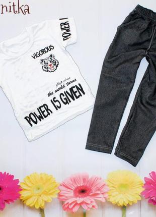 Костюм для мальчика футболка и джинсы