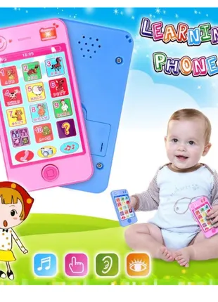 Детский развивающий телефон смартфон