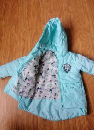 Куртка для девочки 1.5-3 года