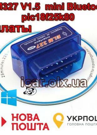 Опт Дроп ELM327 100% v1.5 OBD2 Super mini Bluetooth pic18f25k8...