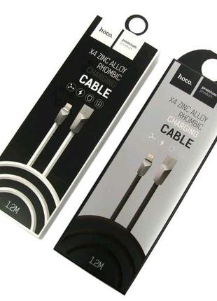Шнур USB Cable Hoco X4 Zinc Alloy Rhombic Lightning1.2m