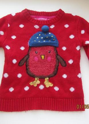 Большой выбор! классный новогодний джемпер со снегирем  деткам...