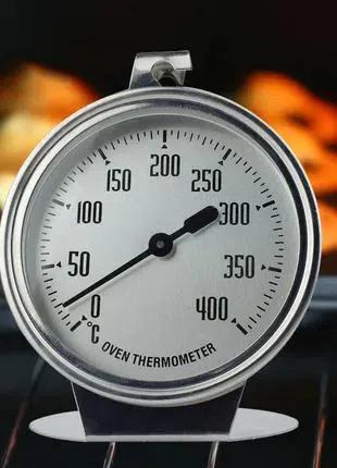 Термометр Градусник в духовки печи коптильни барбекю от 0 до 400
