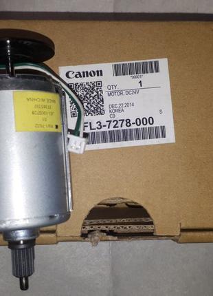 Двигатель Canon
