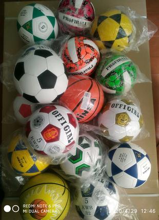 Футбольный мяч Official 5 KWB 32 Матовый!Made in Pakistan.