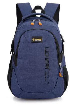 Рюкзак городской Luckyman 30 литров синий