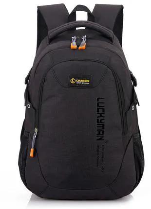 Рюкзак городской Luckyman 30 литров черный