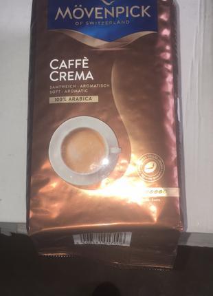 Кава в зернах Movenpick