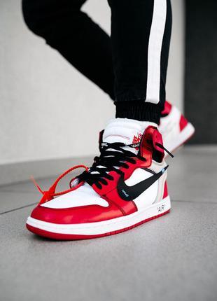 Nike air jordan 1 off-white