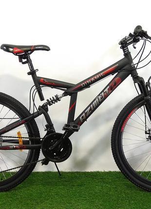 Горный двухподвесный велосипед Azimut Dinamic 26