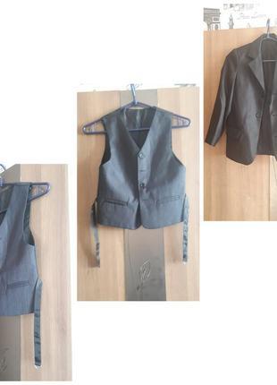 Продам школьную форму ( пиджак+жилетка) для мальчика, рост от 128