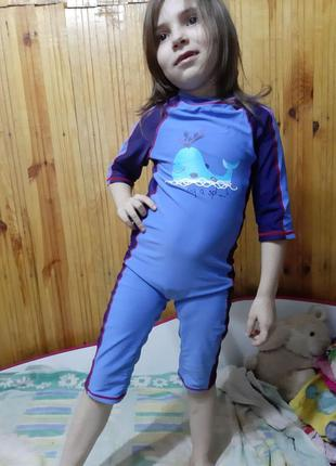 Купальный костюм для мальчика, 104-110, купальник