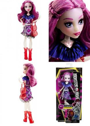 Кукла monster high ари хантингтон первый день