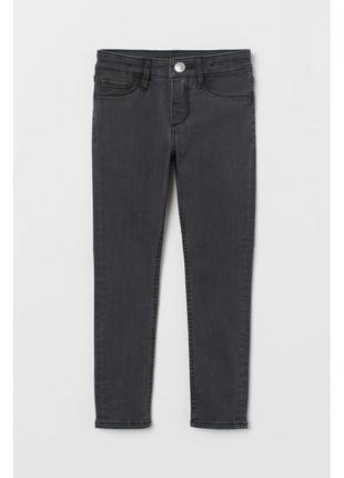 H&m джинсы скинни для девочки 6-7лет