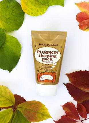 Ночная маска too cool for school pumpkin sleeping pack корейск...
