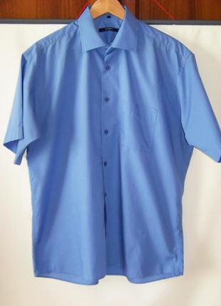 Голубая классическая летняя мужская рубашка astron