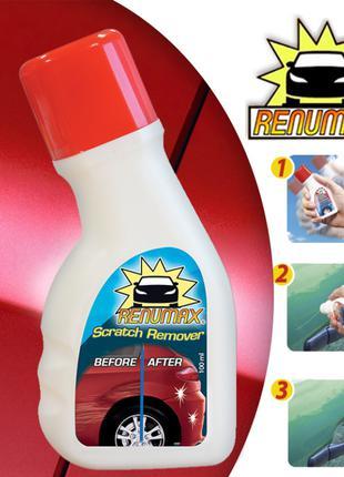 Средство для удаления царапин с автомобиля, полировка автомобиля