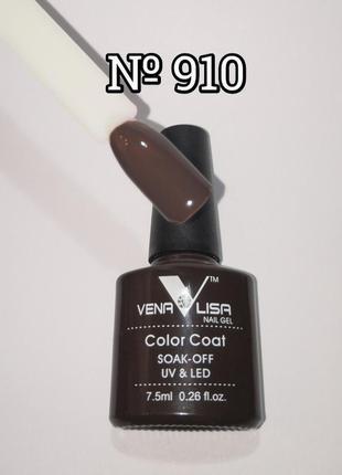№910 гель лак venalisa (canni) темный шоколад эмаль probeauty