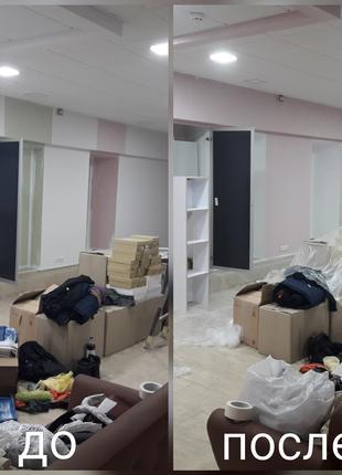 Квартиры, офисы, любые помещения. Быстро и качественно!!!