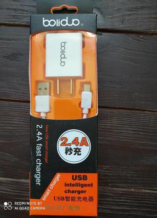 Блок живлення з Кабелем Micro USB