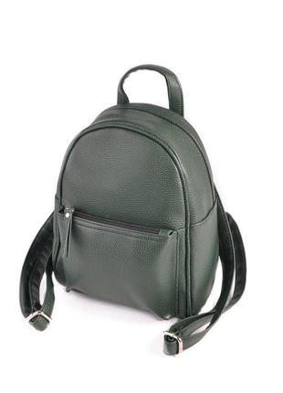Маленький женский рюкзак из эко-кожи, мини рюкзак темно-зеленый