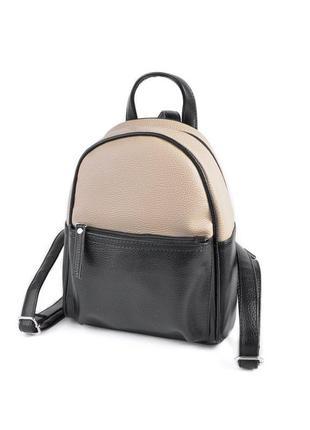 Маленький женский рюкзак из эко-кожи, мини рюкзак беж+ черный