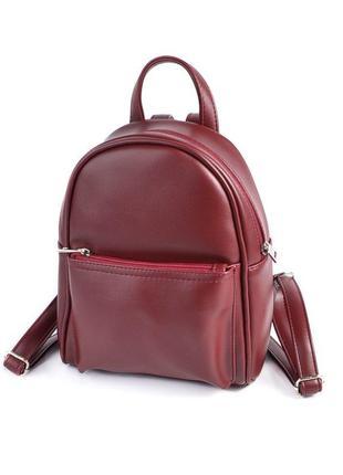 Маленький женский рюкзак из эко-кожи, мини рюкзак бордовый