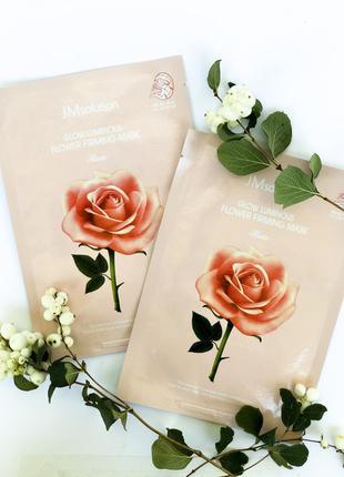 Тканевая маска для лица jm solution glow luminous flower firmi...