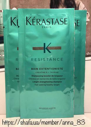 Шампунь-ванна для укрепления длинных волос kerastase resistanc...