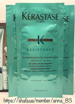 Термоактивный гель-крем для укрепления волос kérastase résista...