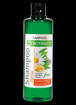 Шампунь травяной микс farmasi botanics, 500 мл