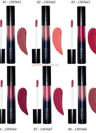 Блеск для губ farmasi lip gloss, 4 мл