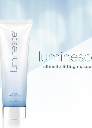 LUMINESCE  Подтягивающая лифтинг-маска Jeunesse Global