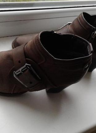 Ботинки ковбойки нубук германия