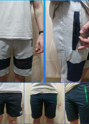 Шорты мужские спортивные шорты nike Ander armour