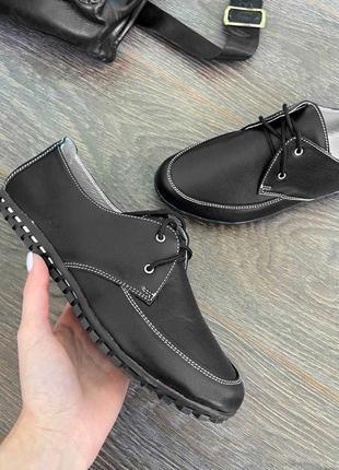 Кожаные женские комфортные черные туфли мокасины на шнурках на...
