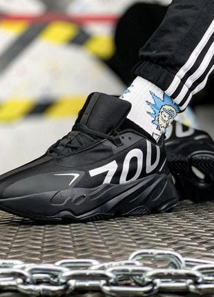 Кроссовки adidas yezzy 700 ⚠️скидка⚠️
