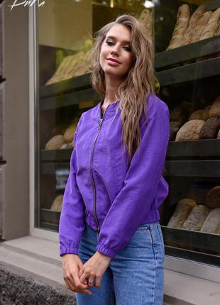 Куртка бомбер цвет сирень