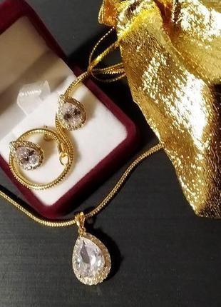 Набор: кулон и серьги, позолота золотом 585 пробы