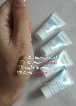 Тональный крем farmasi bb cream spf15 bb-крем светлый оттенок ...