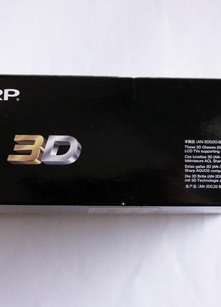 3D очки SHARP AN- 3DG20-B для телевизора