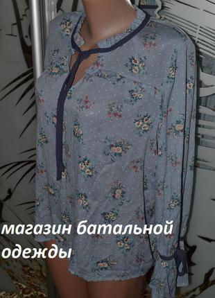 Блузка рюши рукав клеш