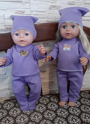 Трикотажный костюм для кукол Беби Борн и старшей сестрички.